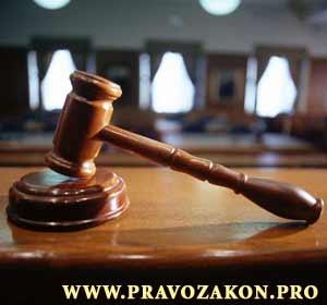 Антисоциальные сделки: решение конституционного суда