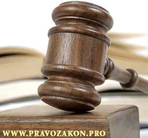 Договорная форма регулирования организации отношений