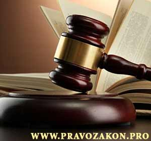 Договорное регулирование хозяйственной деятельности