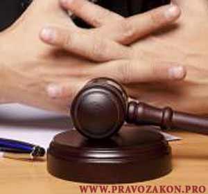 Государственный контракт на поставку продукции услуг