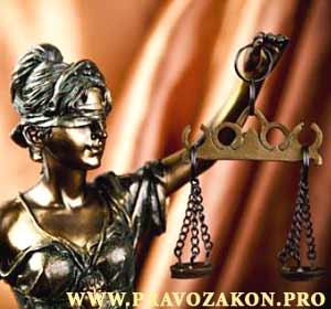 Идеология гражданско-правового регулирования в ГК РФ