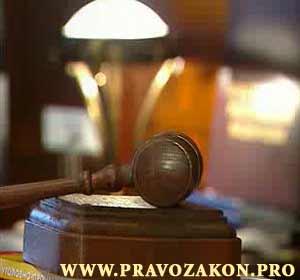 Гражданское законодательство о гражданском обороте