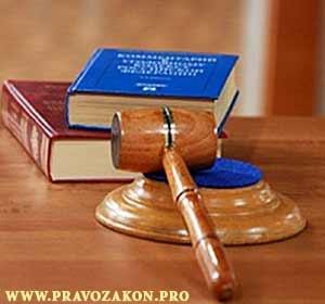 Иск об освобождения объекта вещного права от ареста