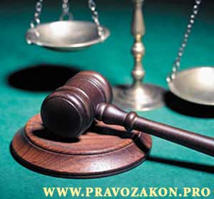 Иски о признании права собственности на имущество