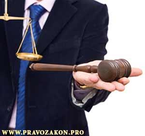 Негаторный иск не вязанный с лишением права владения