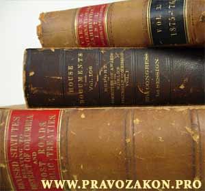 Что является объектами вещного права? Понятие вещей