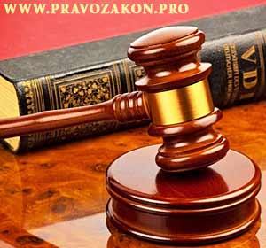 Права и обязанности собственника жилого помещения