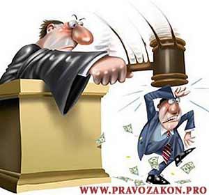 Право оперативного управления имуществом учреждения