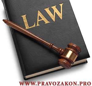 Правоведение: история эволюции понятия вещного права