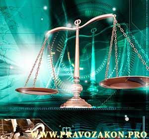 Правовые хозяйственно-управленческие обязательства