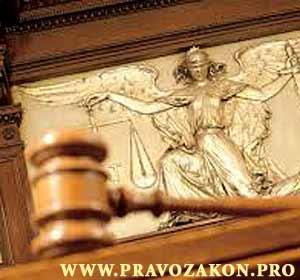 Признаки вещного права, господство над имуществом