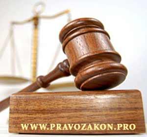 Производственно-хозяйственная деятельность и право