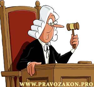Ограниченное вещное право в гражданском кодексе РФ