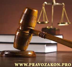 Существенные условия договора о передаче права