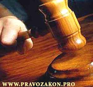 Умысел на нарушение требований закона и норм морали