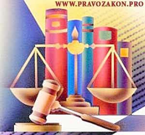 Установление изменение прекращение гражданских прав