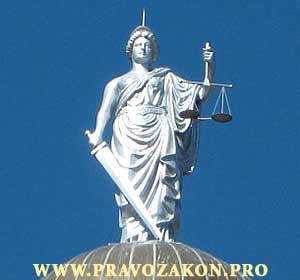 Залог и залоговые обязательства в гражданском праве